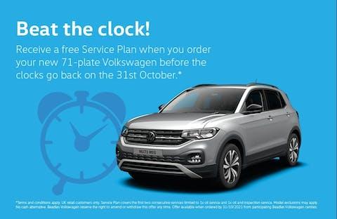 Beat the Clock - Volkswagen